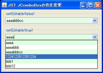 ColorComboBox.png