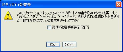 DefaultEditorKit1.png