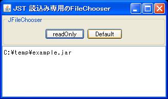 ROFileChooser.png