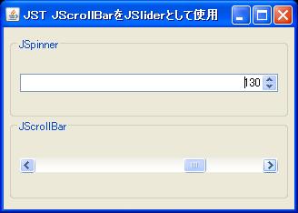 ScrollBarAsSlider.png