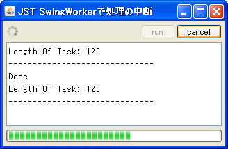 SwingWorker.png