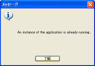 SingleInstanceApplication.png