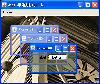 TransparentFrame.png