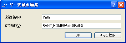 ant_path.png
