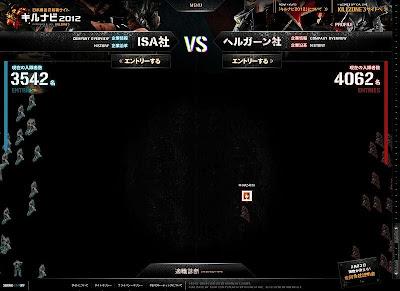 PS3ゲーム「KILLZONE 3(キルゾーン 3)」プロモーションサイトが凝っててスゴイw