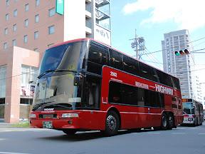 高速バス「山陽道昼特急博多号」...