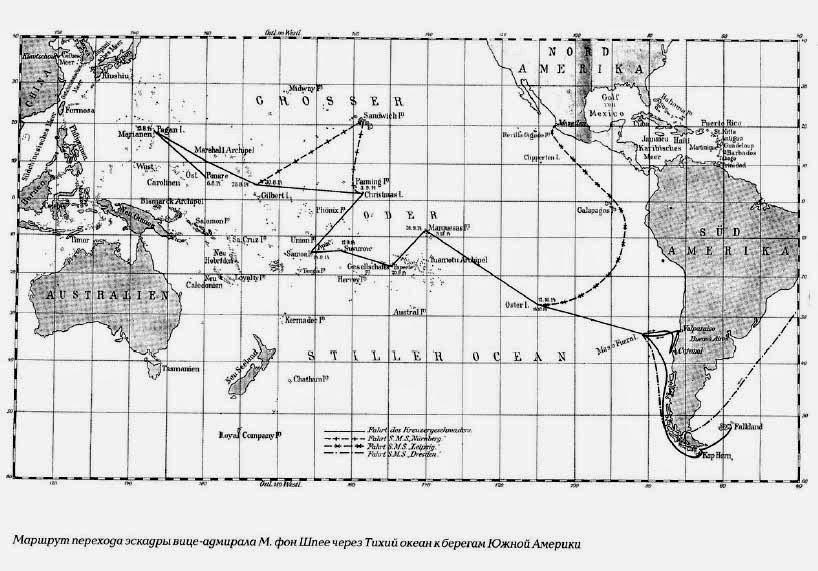 Карта перехода германского флота