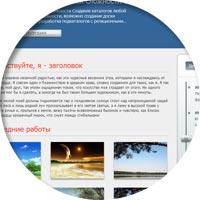 Шаблон Joomla для веб-студии