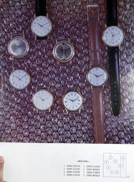 Bracelet Vostok amphibian tonneau original ? _MG_7153
