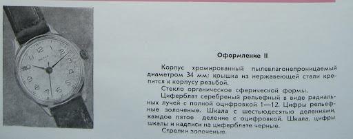 Volna 1958: petit problème à l'arrivée :( - Page 2 %D0%92%D0%BE%D0%BB%D0%BD%D0%B0%20II