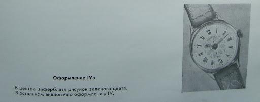 Volna 1958: petit problème à l'arrivée :( - Page 2 %D0%92%D0%BE%D0%BB%D0%BD%D0%B0%20IV%D0%B0