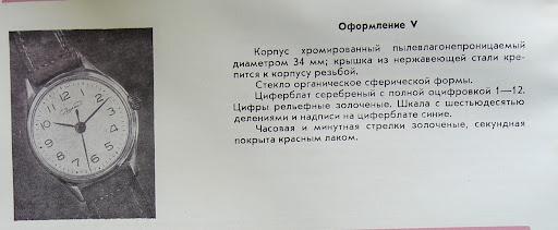 Volna 1958: petit problème à l'arrivée :( - Page 2 %D0%92%D0%BE%D0%BB%D0%BD%D0%B0%20V