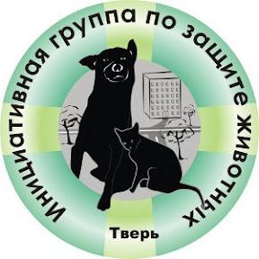 """Благотворительная акция """"Поможем животным вместе"""""""