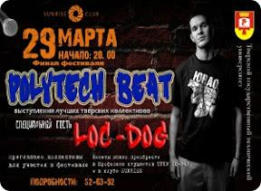 Polytech Beat 2011