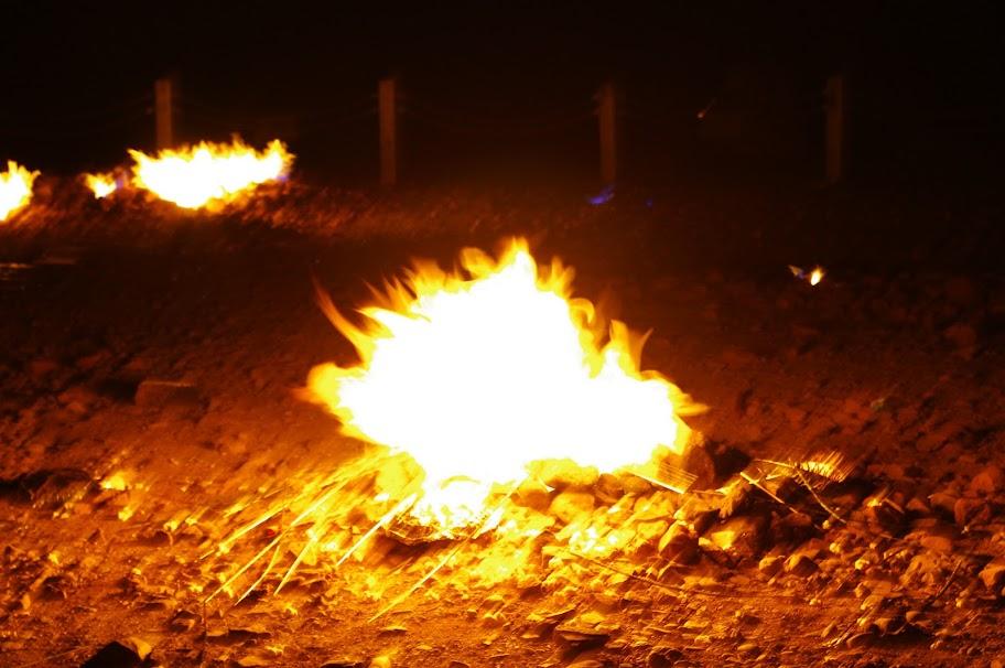 恆春出火風景特別區