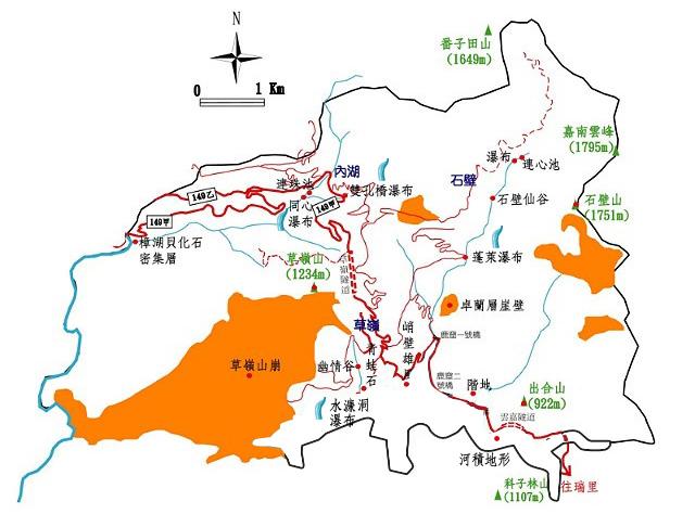 雲林古坑之《草嶺樟湖石壁地圖》
