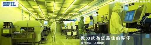 工作機會- IC封測大廠進行 徵才與產學合作