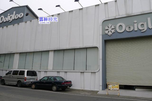 斗六- 歇業的 Ooigloo books 伊格魯書店