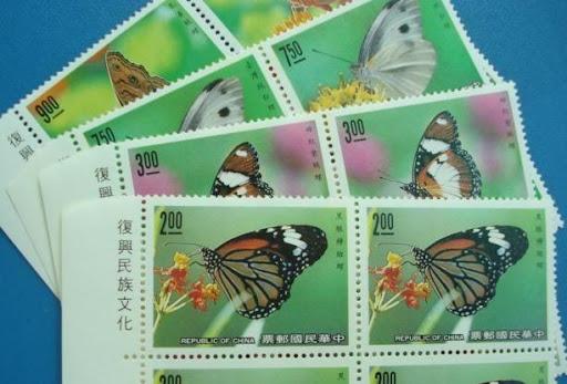 紫斑蝶為主題 發行臺灣蝴蝶郵票(100年版)
