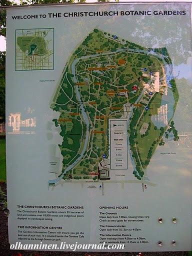 План и часы работы Ботанических садов города Крайсчерча