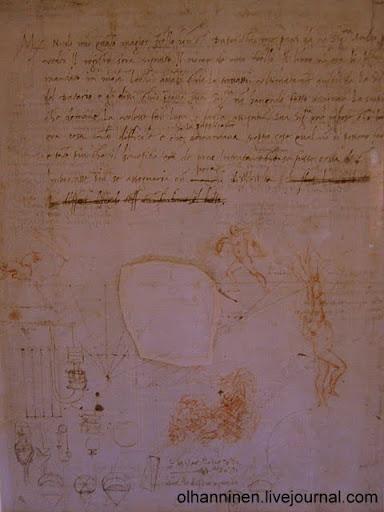 Через клойстер можно пройти в музей, где находится Атлантический кодекс Леонардо да Винчи