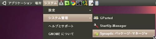 ubuntu mt-daapd firefly