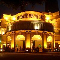 台中麗加園邸酒店