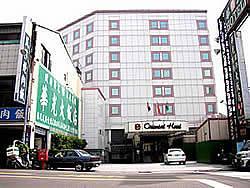 華光國際商務大飯店