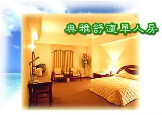 高雄尊龍大飯店