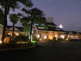 箱根日式庭園汽車旅館