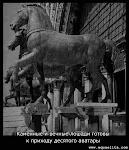horses_san_marco_basilica.jpg