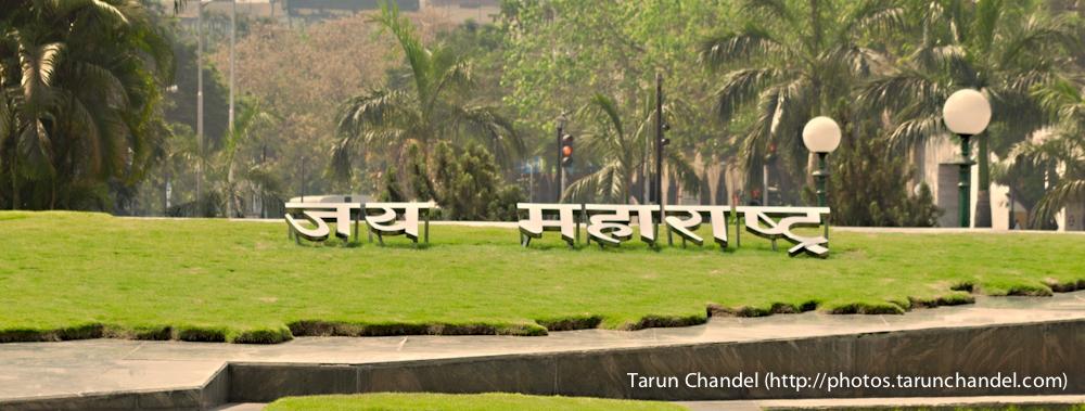 Jay Maharashtra, Tarun Chandel Photoblog