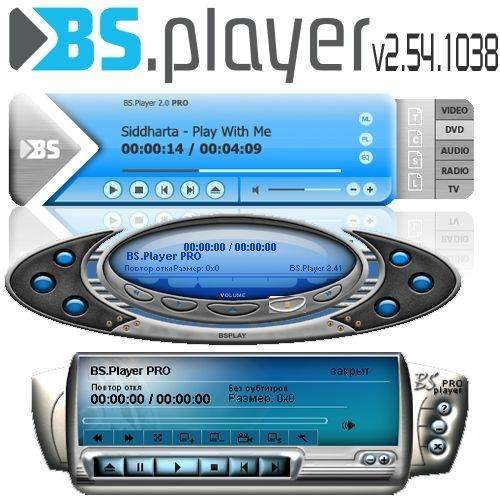 BS Player Download Free for Windows 10 7 8/ (64 bit / 32 bit)