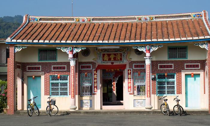 波斯菊小鎮