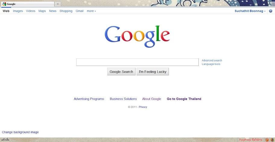 Google new Menu
