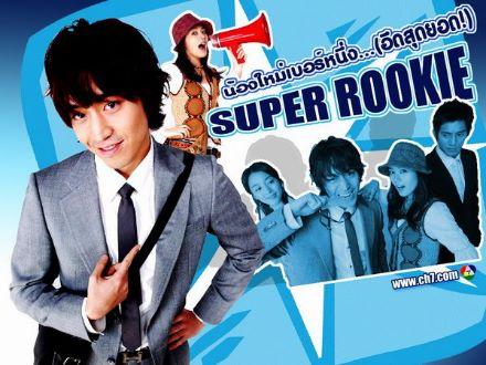 Nhân Viên Siêu Hạng - Super Rookie - Image 1