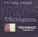 Vassilis Saleas-Mesogios (Mediterranean)