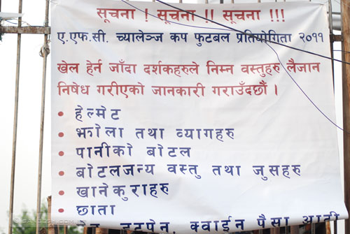 Dashrath Stadium rules during the games