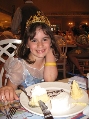 magic kingdom castle suite. magic kingdom castle cake.