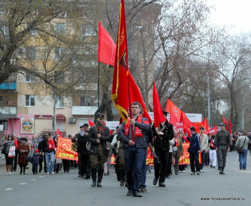 Фоторепортаж с первомайской демонстрации и митинга на площади Славы