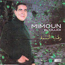 Mimoun El Oujdi-Ra9et El Basmaa