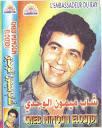 Mimoun El Oujdi-Alaaman