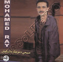 Mohamed Ray-Masshi dmouek