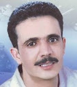 Mohamed Ray-Maneghdarhach