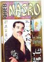 Cheb Nasro-Mada Bia Ca fait plaisir