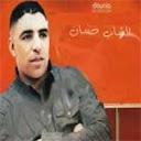 Cheb Hassan-Naaref ghaya system