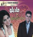 Adilo Tazi-Adilo Tazi et rajae Oujdia 2010