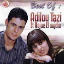 Adilo Tazi-Adilo Tazi et rajae Oujdia 2007