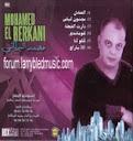 Mohamed El Berkani-Ala Hsabi Yana