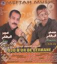 Mimoun El Berkani-Aziz El Berkani et mimoun El Berkani